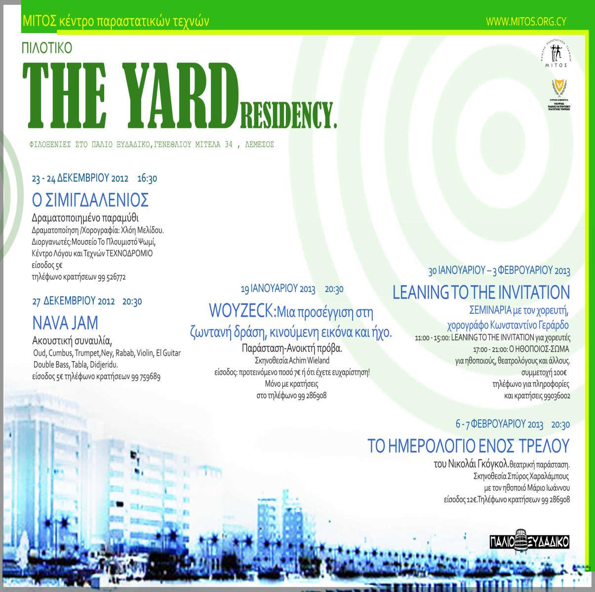 AFISA-YARD2012siteB