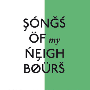 Songs of my Neighbours EU Culture Programme