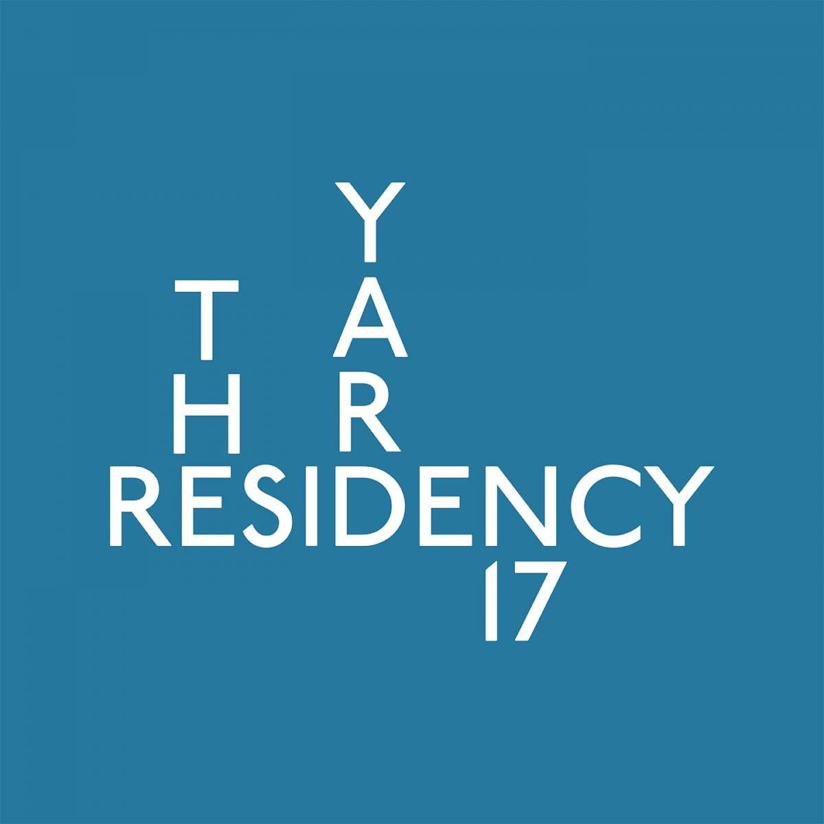 yard17